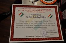 certificate of booth officer