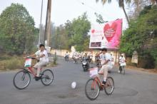 Students Rally