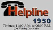 This is Help line no image